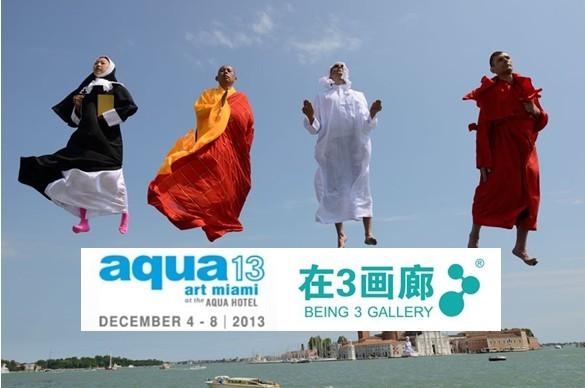 aqua 13 Art Miami
