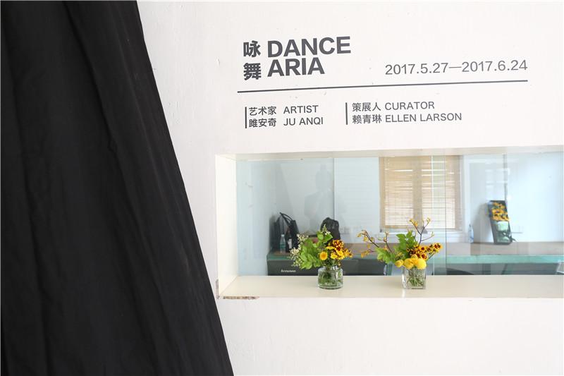 Ju Anqi:Dance Aria