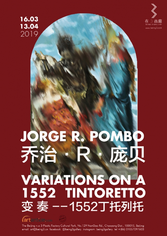 变奏——1552丁托列托 VARIATIONS ON A 1552 TINTORETTO