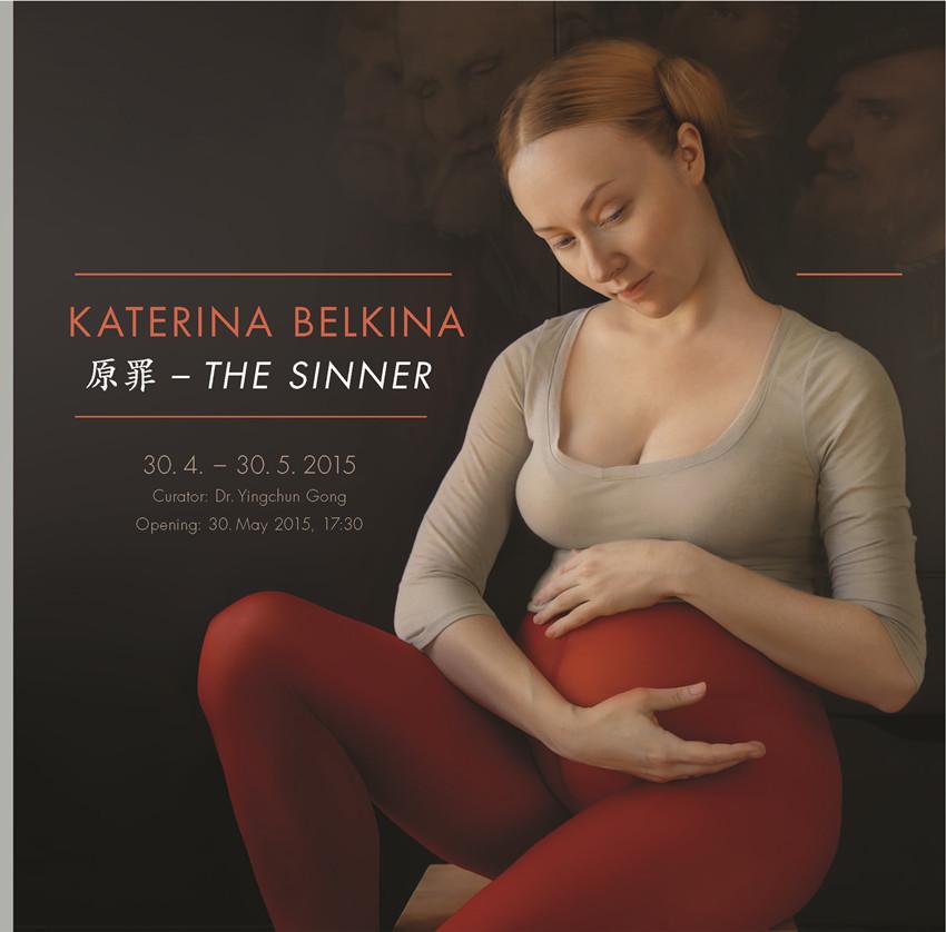 卡特琳娜•贝尔金娜:原罪 Katerian  Belkina:THE SINNER